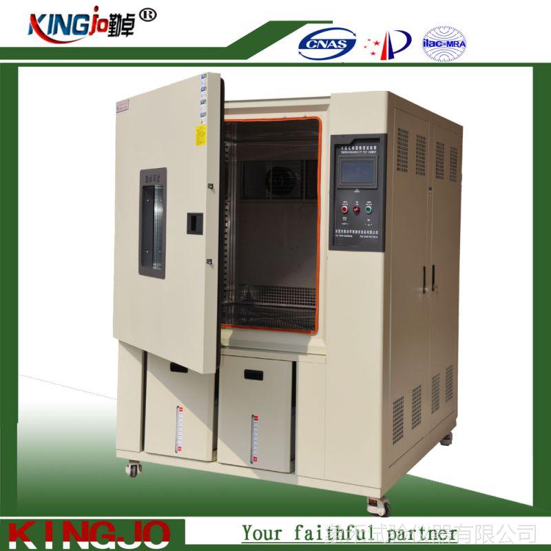 陕西哪里有卖可编程恒温恒湿试验箱高低温循环测试机专业测试设备厂家