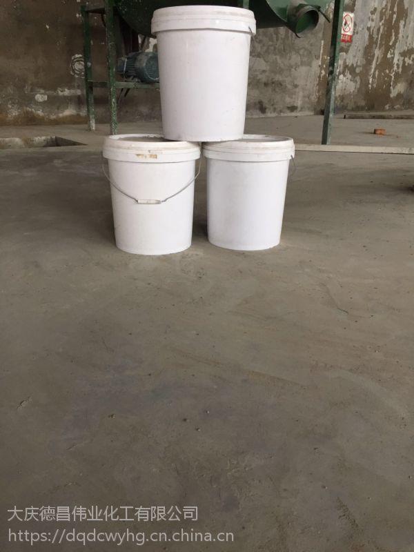 无机渗透结晶防水剂混凝土表面施工