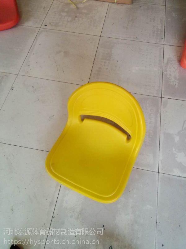 宏源低中高靠背无靠背中控吹塑座椅塑料椅看台椅