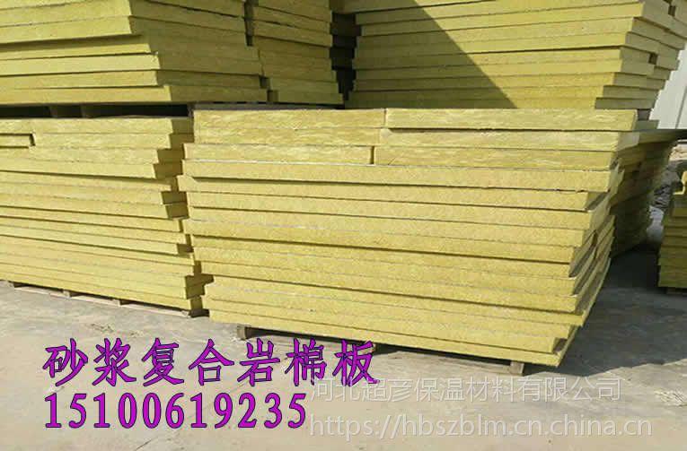 邓州市岩棉钢丝网插丝复合一体板 90kg报价