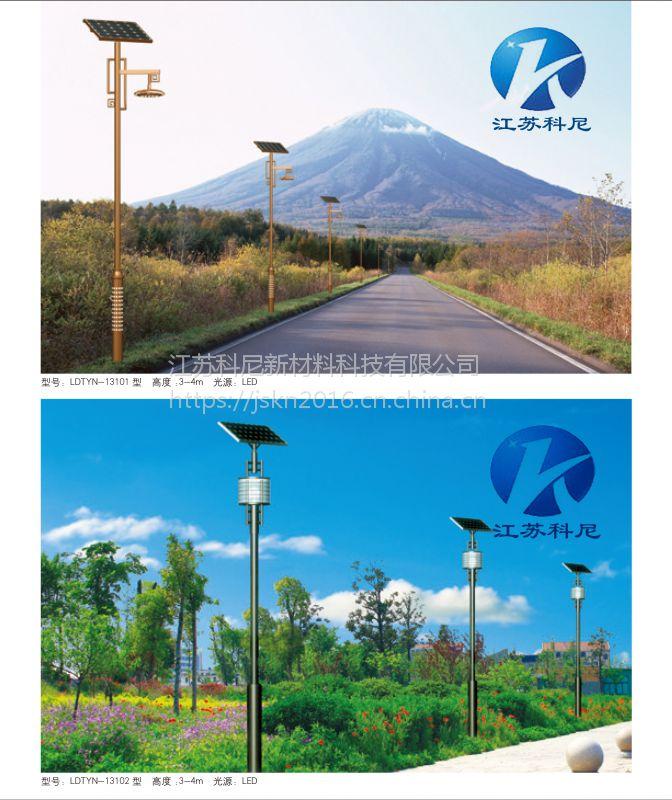 九江6米锂电池太阳能路灯 鹰潭8米双臂太阳能路灯 科尼星玉兰灯