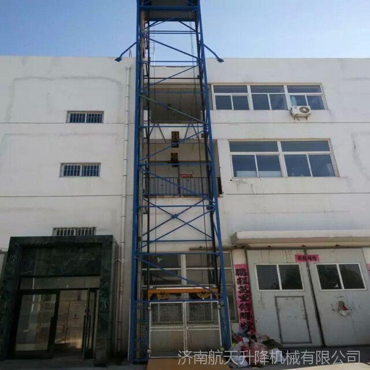 潍坊超市专用运货货梯 航天厂家定制大吨位电动升降台 三层5吨固定式升降机价格