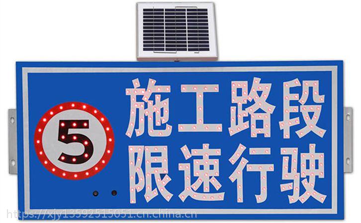东家太阳能标志牌定制