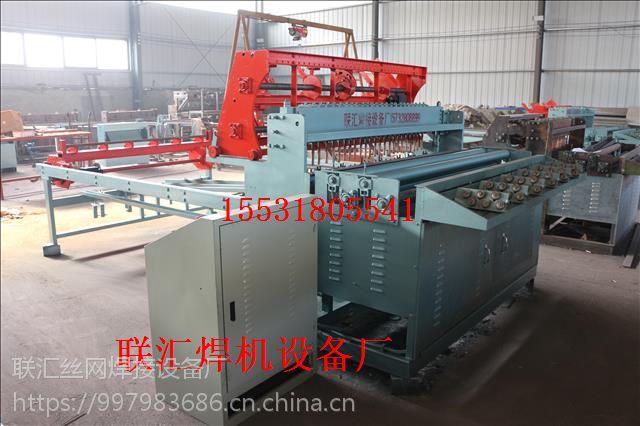 联汇LH-998双料斗鸡笼网焊网机厂家