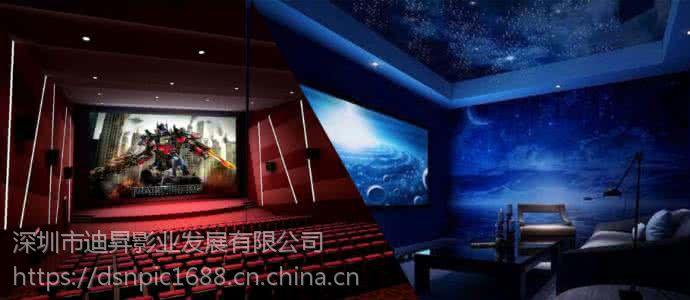 电影院运营:投资电影院建设的发展前景
