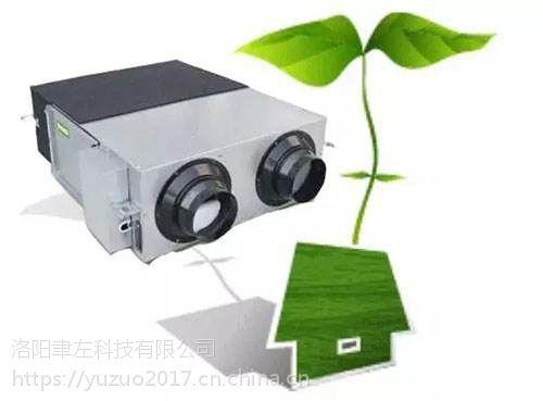 抵御雾霾深度呼吸洛阳家用新风安装洛阳新风系统安装