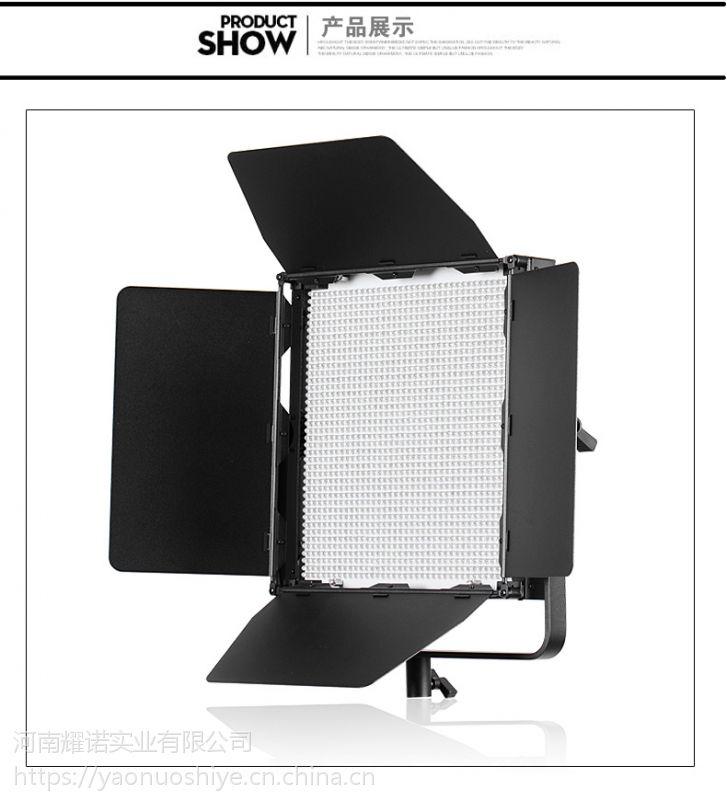 耀诺演播室LED平板灯90W摄影摄像新闻采访外拍灯