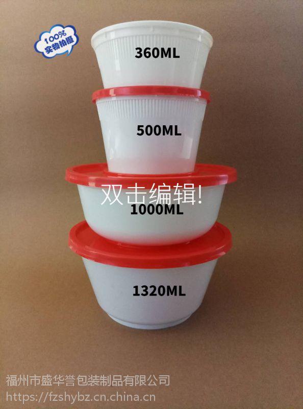 【味千拉面】圆碗1000ML 175w盖 红盖白体PP 可订制LOGO