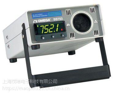 BB703 小型黑体校准源 温度校准器 Omega欧米茄正品