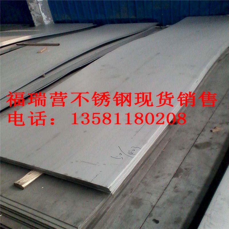 http://himg.china.cn/0/4_153_235234_800_800.jpg
