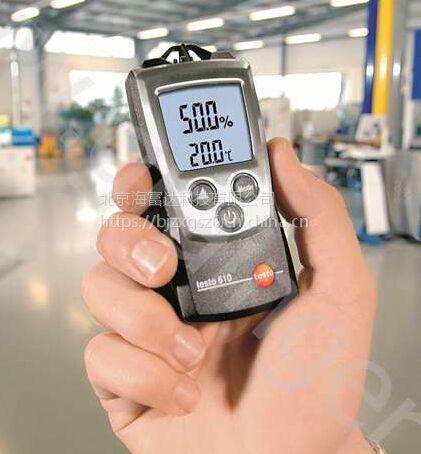 中西(CXZ特价)温湿度计(德国) 型号:CN61M/testo 610库号:M186516