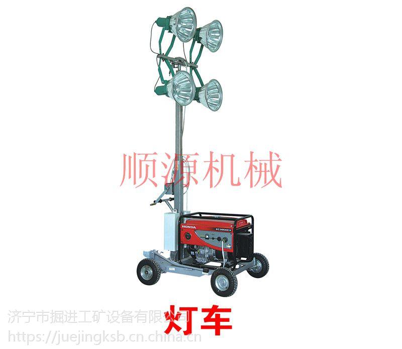厂家新研制升降式移动灯车型号规格齐全