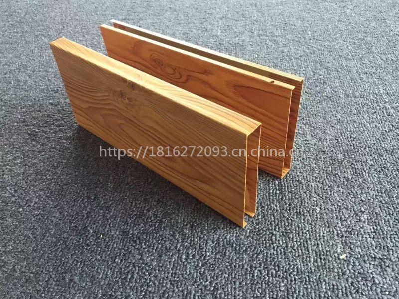 温州40X180u型木纹铝方通哪里有订
