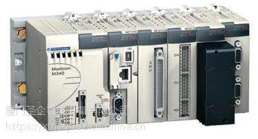 厦门圣企供应Rexroth R911311490-301 力士乐控制显示仪 INDRA CONTAO