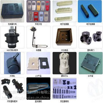 PBT 基础创新塑料(美国) 357M 耐磨 抗化学性 家电部件