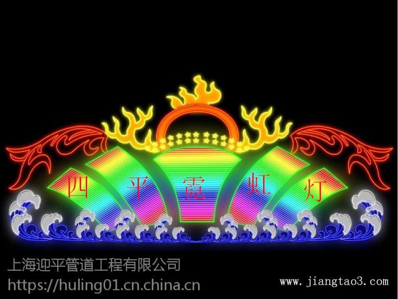 上海闵行区广告牌制作