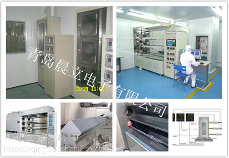 半导体、太阳能芯片扩散设备 扩散炉