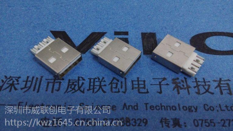 A公USB(AM 短体)四脚 焊线式 LPC耐高温+SGS环保认证