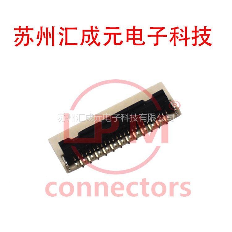 现货供应 康龙 211BCAAAA21F00A 连接器