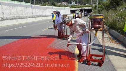 克东县园林道路喷涂 人行道彩色路面喷涂