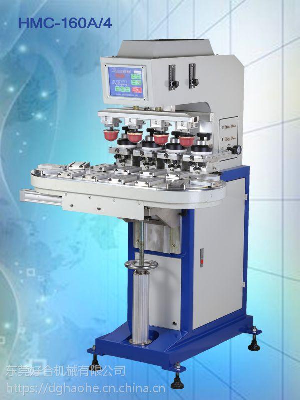 HMC-200D/6气动四色油盅转盘移印机 玩具移印机