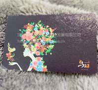 广东深圳厂家千丰彩一对一定制智能卡