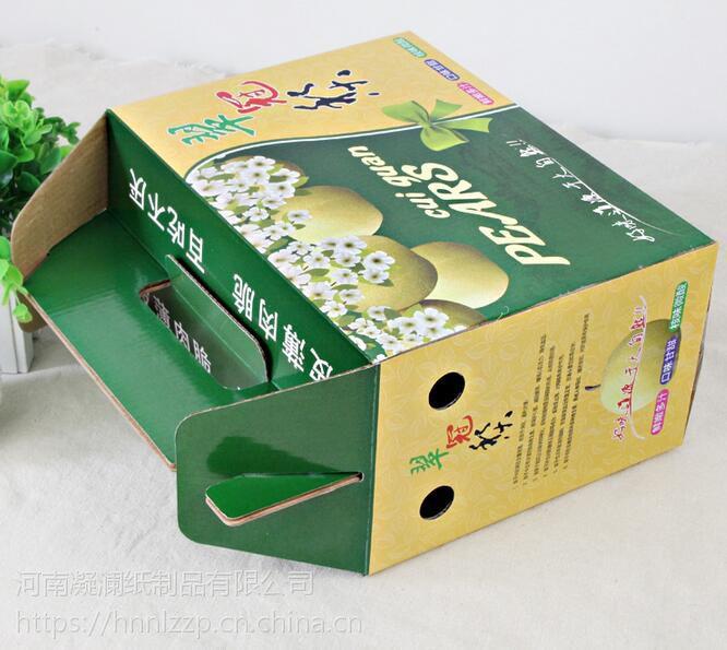 三门峡梨礼盒定做厂生产苹果包装纸箱梨礼品盒厂家