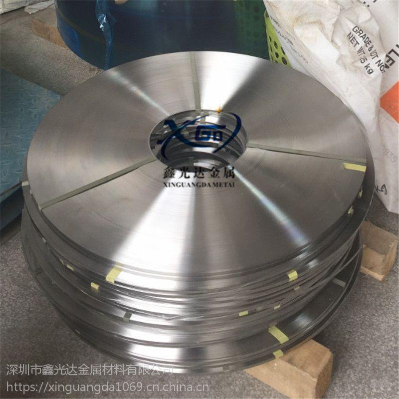 301无磁高硬度不锈钢带 冲压带 深拉伸带 弹簧片发条料厂价直销
