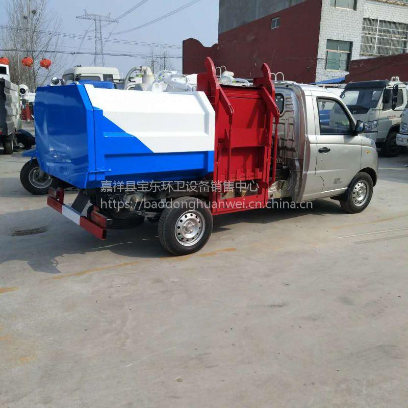 东风垃圾车厂家价格多少 二手垃圾车出售