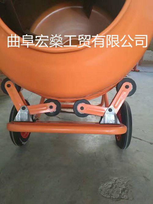 移动方便小型搅拌机 建筑工地用水泥混凝土搅拌机