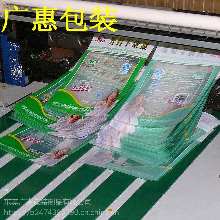 供应成都高度透明真空袋德阳食品印刷真空袋厂家生产