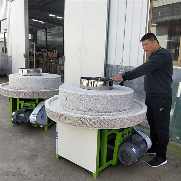 小型餐馆专用豆浆米浆石磨机价格 信达定制豆浆专用石磨