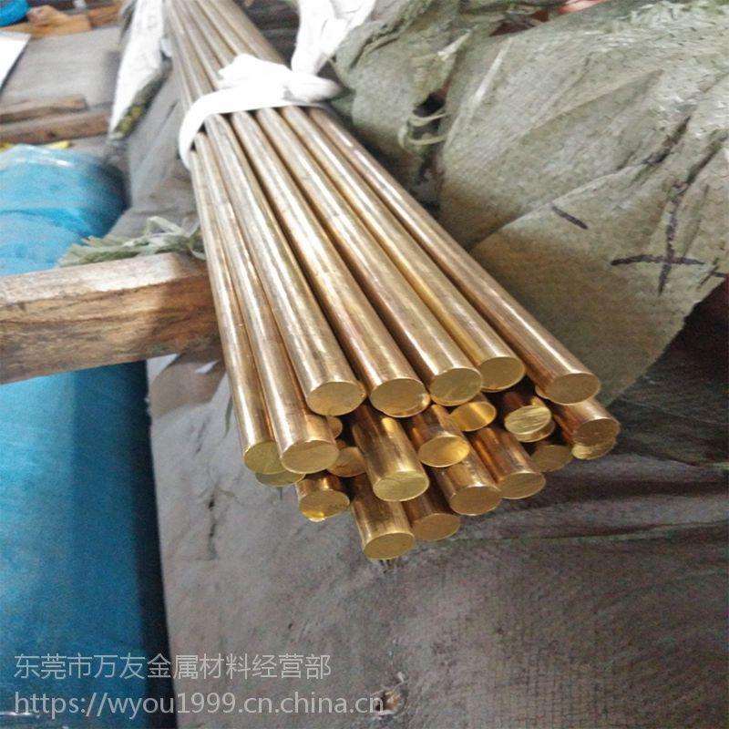 江西江铜H59黄铜棒国标/非标/无铅9.0*2500mm黄铜圆棒价格
