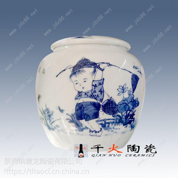 唐龙陶瓷密封罐 装蜂蜜罐子可定制