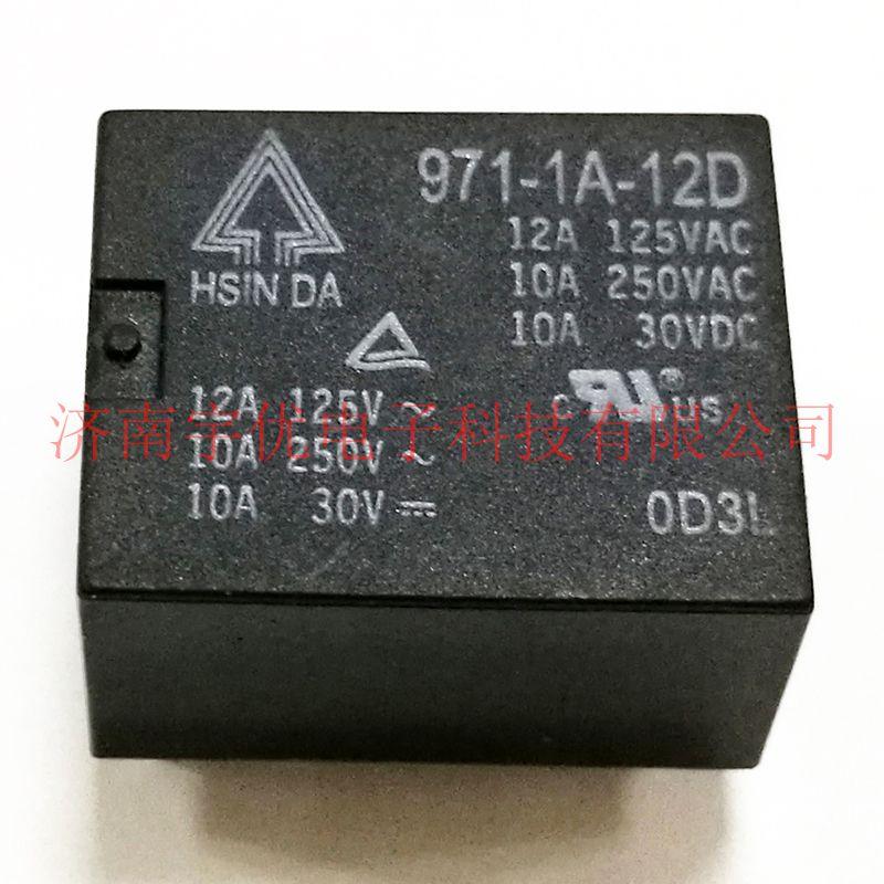 台湾欣大继电器 971-1A-12D 全新原装正品 4脚 一组常开