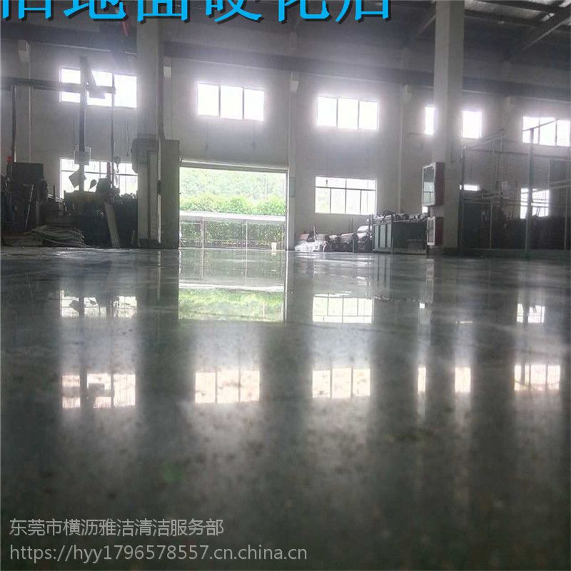 山东聊城、济南厂房旧地面翻新——车间水泥地起灰——混凝土固化地坪