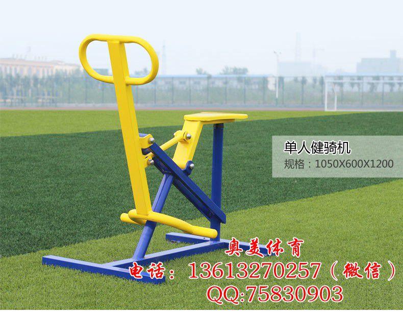 http://himg.china.cn/0/4_154_236540_790_611.jpg