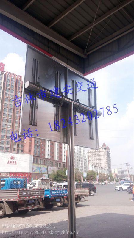 哈尔滨市公路标牌