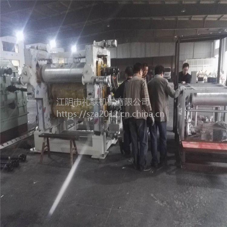 礼联供应PE/PP膜生产线,pvc透明薄膜生产设备|生产线
