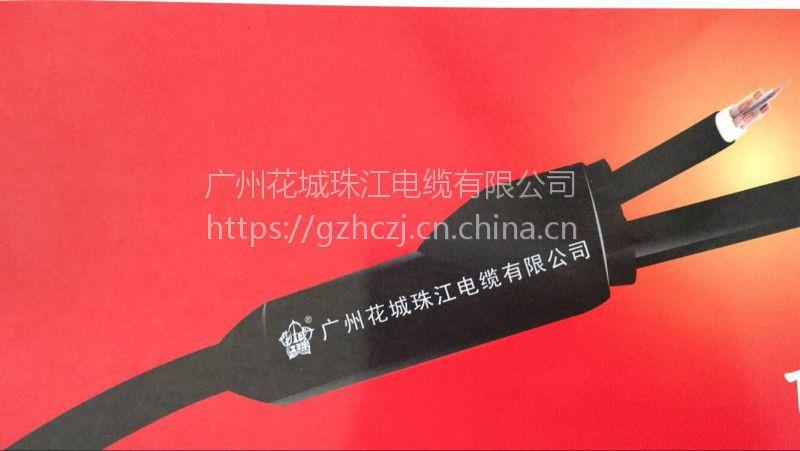 双绞线RVS广州花城珠江消防用线