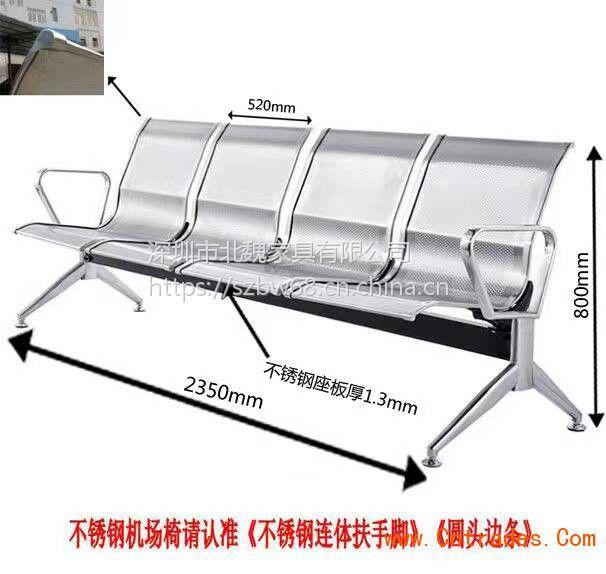 【铁椅子四人图片*四人排椅】品牌/图片/价格