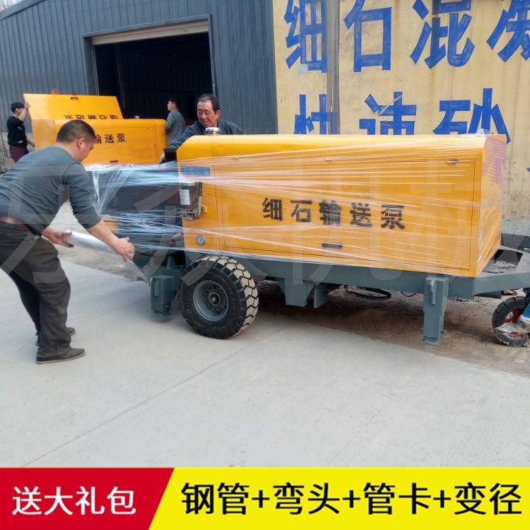 细石砂浆输送泵 二次构筑柱细石混凝土输送泵 乐众二次构造泵