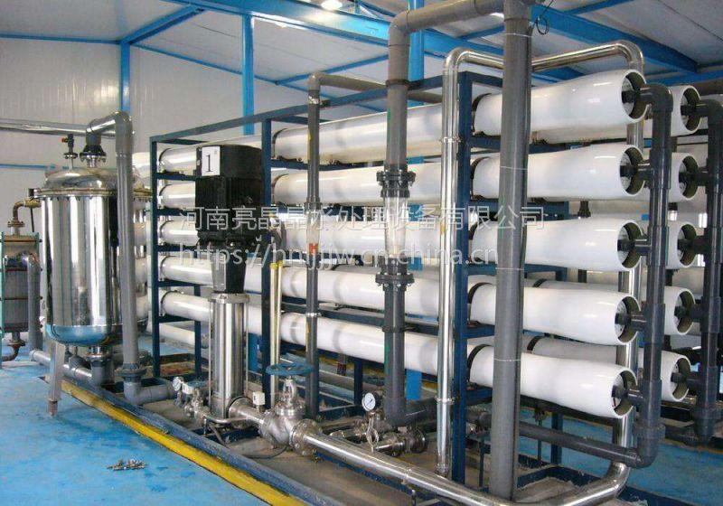 厂家专业生产1-50吨矿泉纯净水设备