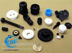 尼龙制品 矿山机械产品配件 配件齐全 质量保证-开外尔