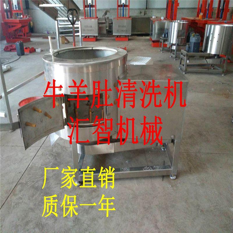 屠宰机械hz800型鸡爪去皮机鸡脚 脱皮机鸡爪脱毛机厂家