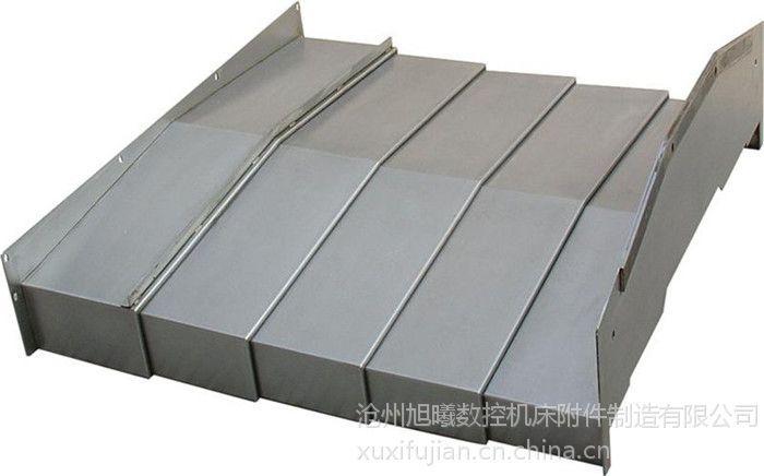 保定白溝定做旭曦牌銑床拉筋式鋼板防護罩 機床護板新品|新聞動態-滄州利來娛樂AG旗艦廳製造有限公司