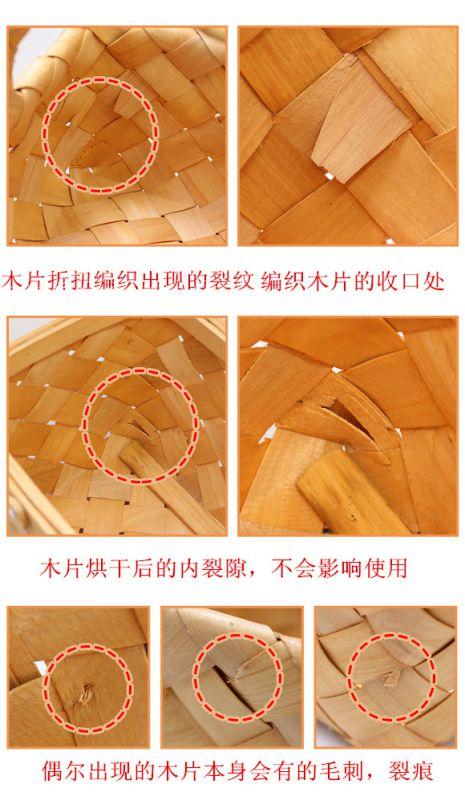原木出口*篮子厂家编织收纳篮*木木片*手提篮香蕉牙胶2段图片