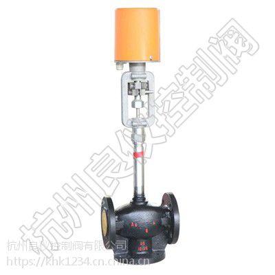 精小型电动单座调节阀