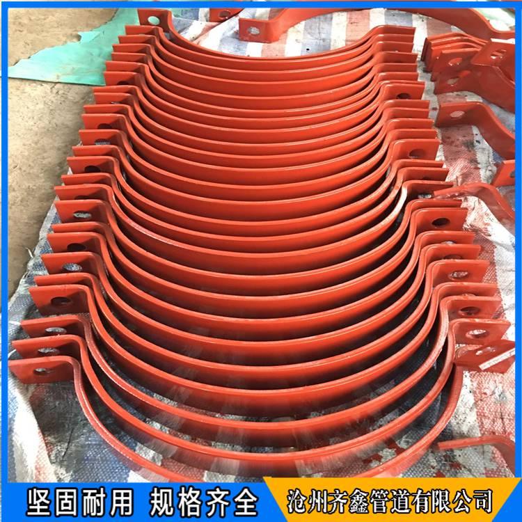 室外管道弹簧支吊架 整定弹簧组件 立管管夹 齐鑫供应