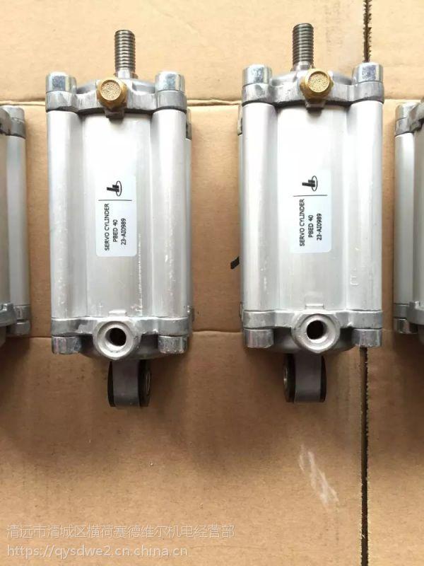 阿特拉斯空压机安全阀GA75空压机油气桶安全阀